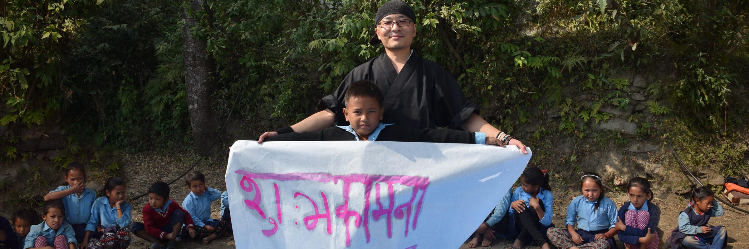 第三回クレヨンプロジェクト 臨書の旅 in NEPAL