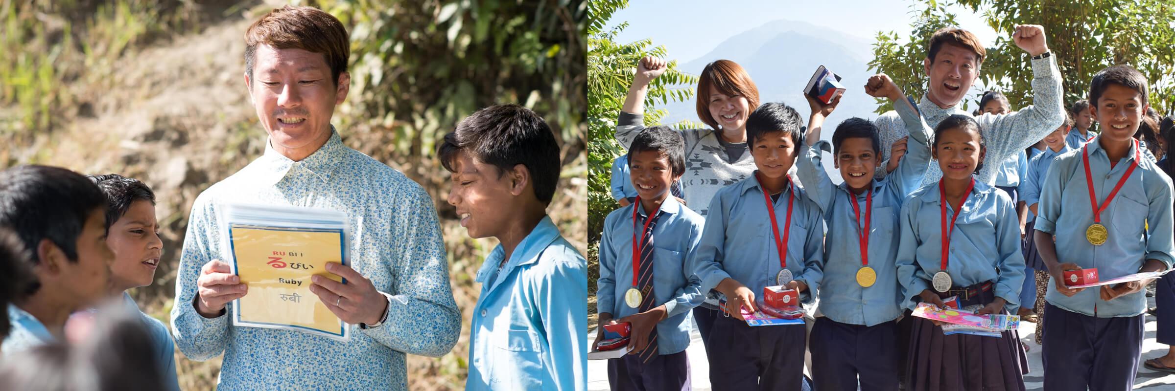 第五回クレヨンプロジェクト in ネパール #1 #2