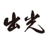 出光興産株式会のロゴ