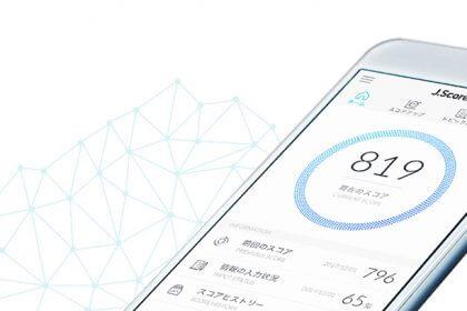 国内初のAIによる個人向け融資サービス「AIスコア・レンディング」サービスアプリのUIデザイン制作。
