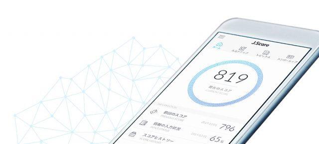 「AIスコア・レンディング」UI/UXデザイン