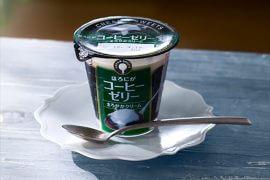 パッケージデザインを制作、「CREAM SWEETS ほろにがコーヒーゼリー」。