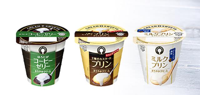 パッケージデザインを制作、「CREAM SWEES ほろにがコーヒーゼリー」、「2種のカスタードプリン まろやかクリーム」、「ミルクプリン 」。
