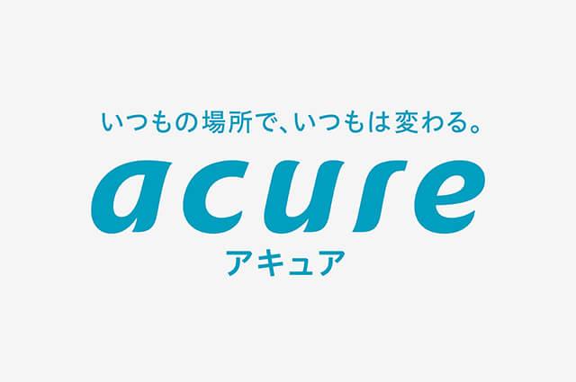 JR東日本ウォータービジネス「アキュア」 ロゴ・ステートメント開発
