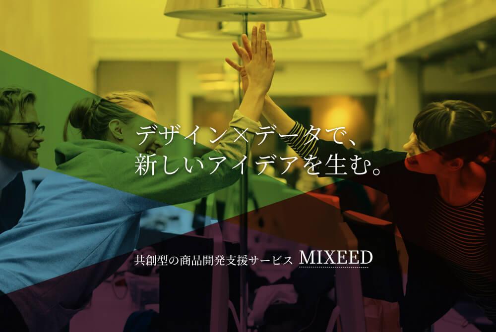 MIXEEDリリース
